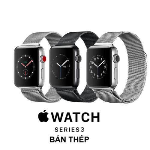 Apple Watch serries 3